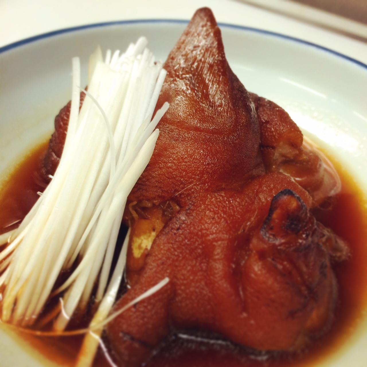 台湾風 豚足煮込み